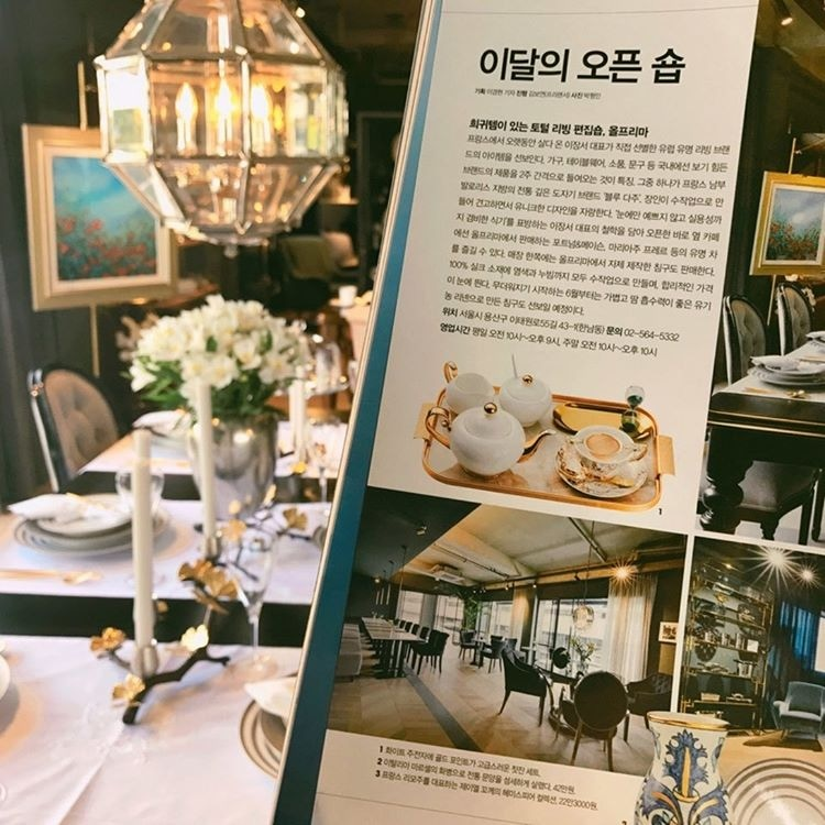Olprima / Living Sense Magazine South Korea